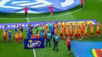 Ustalono nową datę meczu Korony Kielce w Pucharze Polski