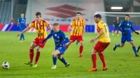 Z kim Korona Kielce zagra w I lidze?