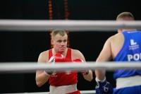 Daniel Adamiec poznał potencjalnych rywali na mistrzostwach świata