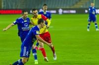 NA ŻYWO! 7. kolejka Fortuna 1. Ligi: GKS Tychy - Korona Kielce