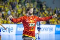 NA ŻYWO! 4. kolejka Ligi Mistrzów: Łomża Vive Kielce - Mieszkow Brześć