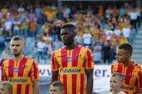 Djibril Diaw w reprezentacji Senegalu! Znalazł się na liście rezerwowej