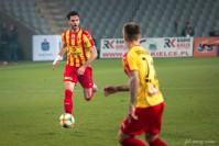 Drużyna Korony lada chwila rozpocznie sezon 2019/2020. Pierwszy trening już w środę