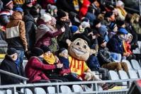 Korona Kielce sprzedaje wirtualne bilety! Kibice mogą wspomóc klub