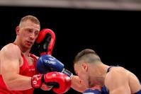 """Troje kielczan będzie reprezentowało Polskę na gali """"Suzuki Boxing Night"""" w Lublinie"""